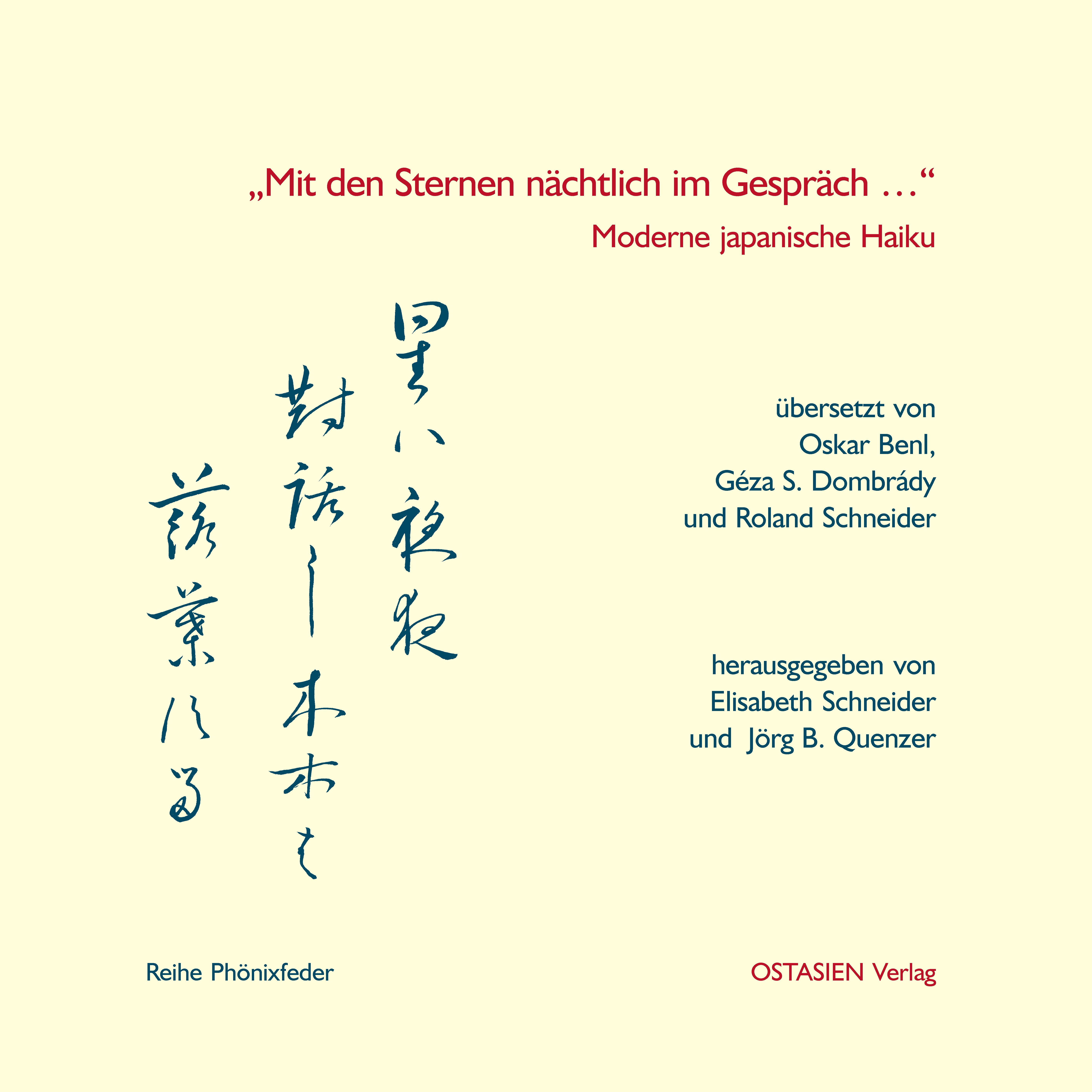 Rpf 8 mit den sternen nächtlich im gespräch moderne japanische haiku hg von elisabeth schneider und jörg quenzer